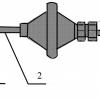 Пробоотборный зонд «Атмосфера»