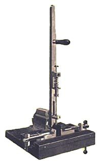 Разрывная машина ИХ 5111