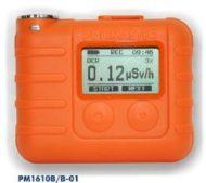 Дозиметр индивидуальный ДКГ-PM1610В