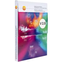 Программное обеспечение для анализа на ПК easyheat (0554 3332)