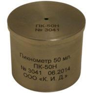 Пикнометр из нержавеющей стали 50 мл. ПК-50Н