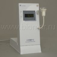 Анализатор жидкости ультразвуковой «Уликор» (Анализатор отградуирован в исполнении Клевер-2)